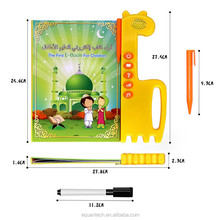 wholesale educational toys e book for children learning Arabic Islamic reader