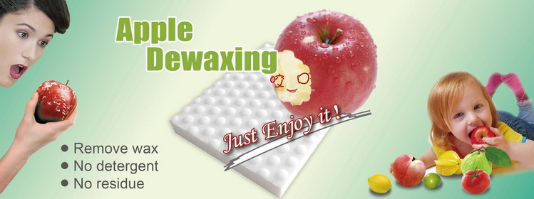 Unique Design Apple Cleaning Magic Cloth Eraser Sponge for Furits Cleaning
