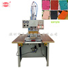 8KW Leather Case Making Machine Mobile Phone Cover Machine