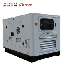 30kva good quality electric power silent generator Diesel Generating Set genset daftar harga mesin genset 30 kva