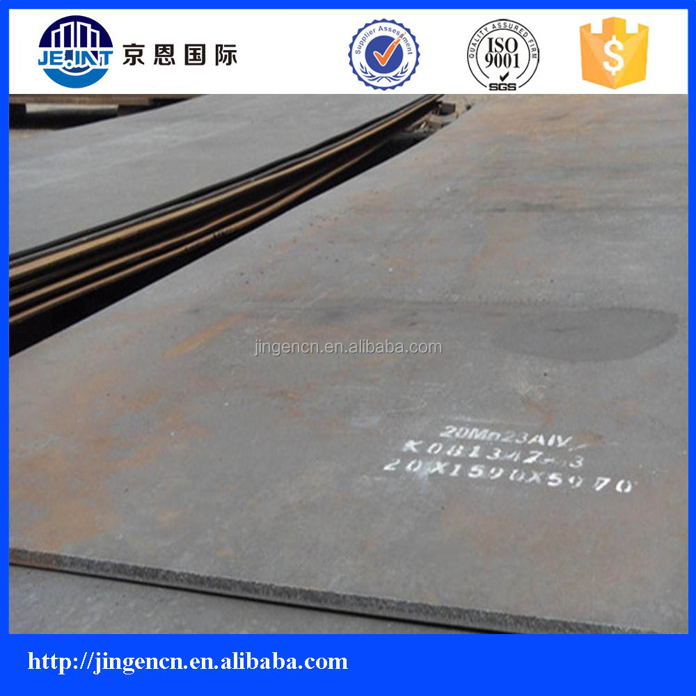 SAPH370 JIS G3113 alloy carbon structural steel plate for sale