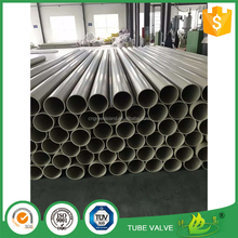 Factory direct sale latest product plastic pipe price