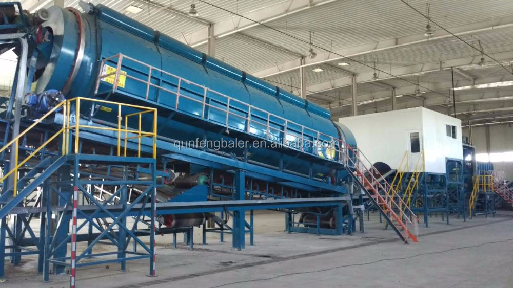 Automatic municipal waste recycling plant Urban Garbage Sorting plant for sorting MSW , PP/PE/PET ,metal to RDF , FERTILIZER
