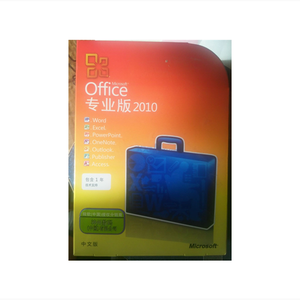 Microsoft office Home and Business 2010 software