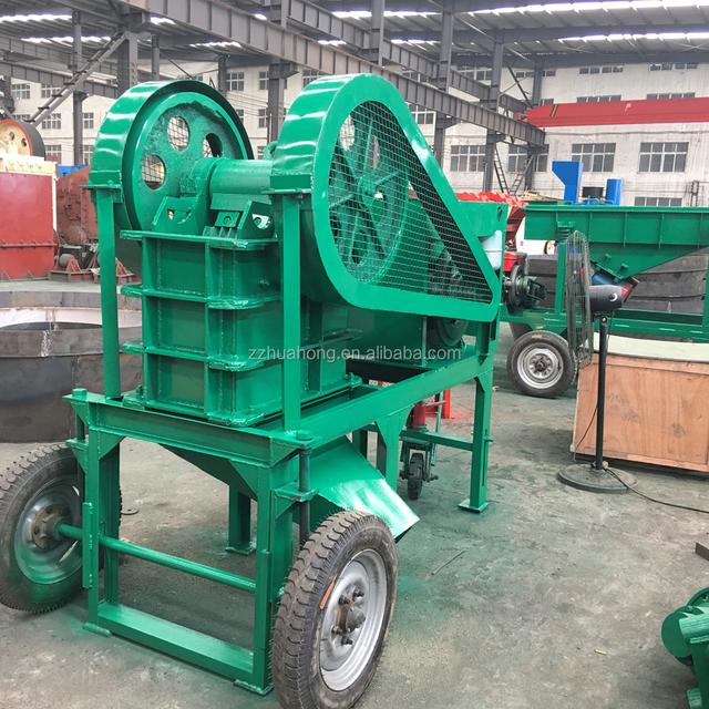 mica crusher, Mica schist crusher machine