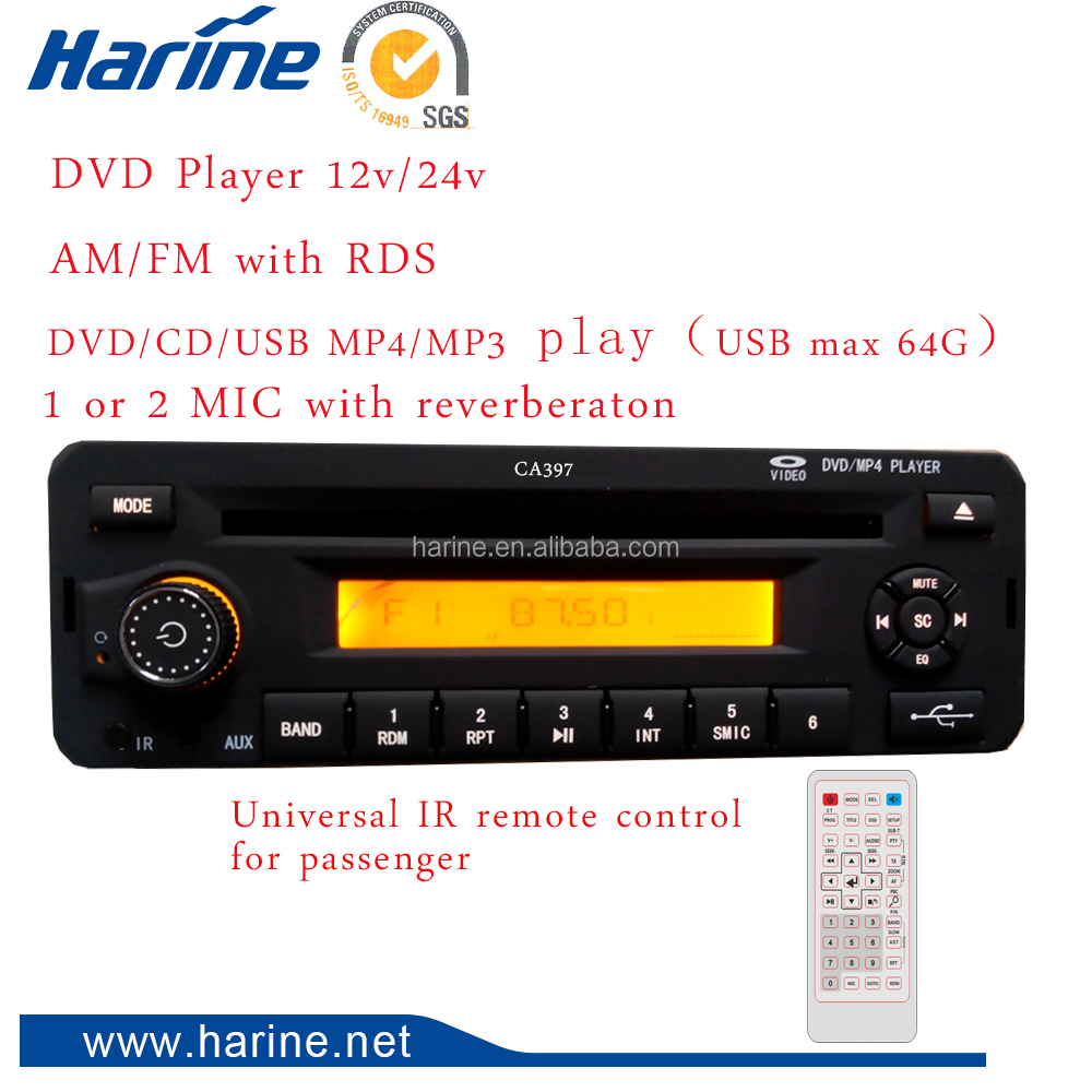 Bus audio and video DVD Player 12V with FM/AM/RDS