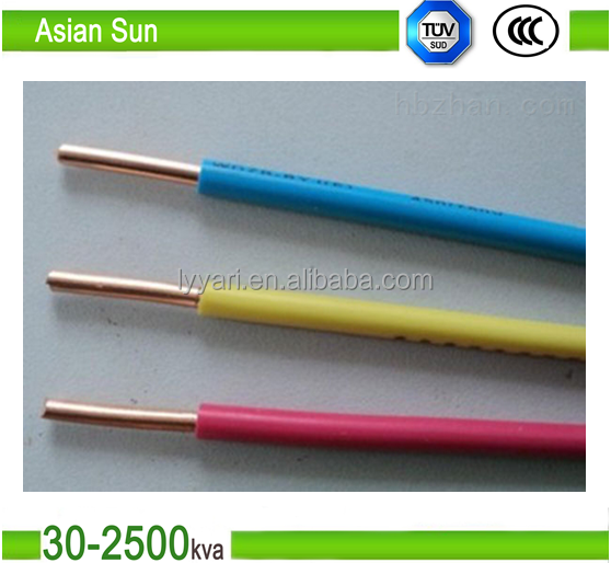 High quality Competitive Price BV/RV/RVV/RVVP Series 450/750v Flexible PVC Electric Insulated 4 Core 4mm Cable for Building Wire