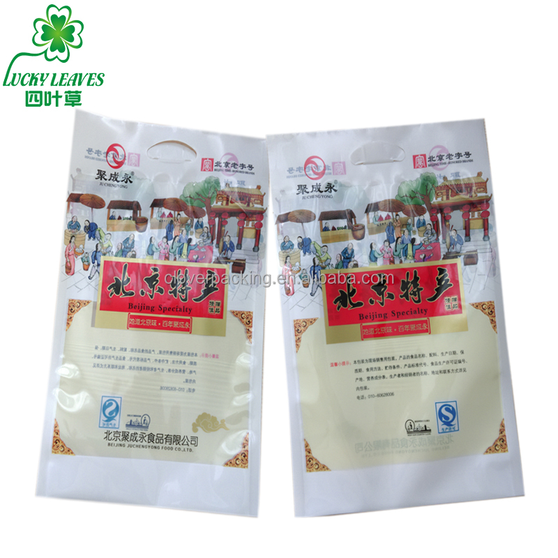 specialty food bags plastic packaging bag dry food packaging