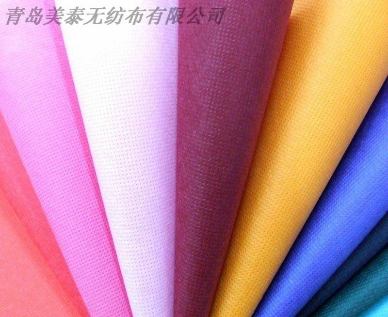 High Quality 100% PP Spun Bond Non Woven Fabric 10gsm - 200gsm China Manufacturer