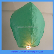 Chinese Kongming lantern wish light/wishing light flying paper lanterns for best wishes