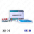 48-Well M.Tuberculosis Drug Susceptibility Test Kit/culture media method