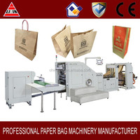 LSB-320 Lilin Paper Bag Making Machine For Different Bag Size