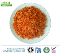 2014 New Crop carrot flake,dried carrot flake10*10 5*5 sliced carrot manufacturer in China