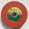 4 Inch Red Color Cutting Disc