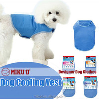 Summer New Style Dog Cooling Vest, Cooling Coats for Dog, Clothes for Cooling