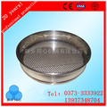 diameter 200mm test sieve