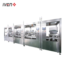 PET/Glass vacuum blood collection tube machine suppliers