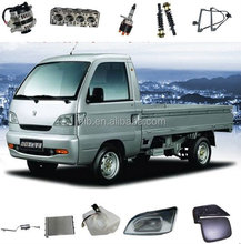 hafei head lamp and body parts of hafei auto parts mini truck parts