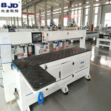 BJD factory supplier CNC wood boring drilling machine