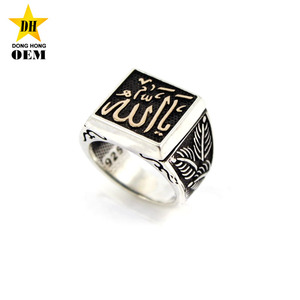 cheap antique souvenir gifts custom plain metal allah rings