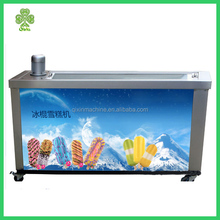 ice lolly maker machinery