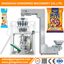 Automatic roasted peanuts packing machine peanut vertical weighing packaging machine good price for sale