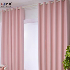 European style grommet sheer blackout home decor window curtain