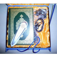 2013 <XHAIZ> Newest and HOT Alquran online terjemahan indonesia -Quran reading pen with arabic transaltion download,al quran pen