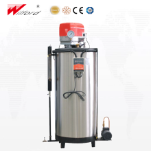 Wilford diesel or lpg fired small steam boilers
