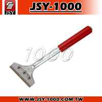 JSY-9011 4 x 12 inch Sharp Blade Wallpaper Removing Scraper