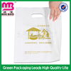 Hot sale heat sealing small pe plastic side gusset gift packaging bag manufacture