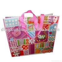 2011 eco friendly pp woven supermarket bag
