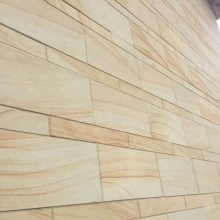 China Cheap Price beige white red grey color Sand stone