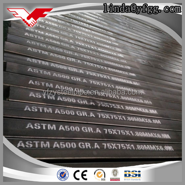 ASTM A500 GRADE B SQUARE AND RECTANGULAR HOLLOW SECTION STEEL PIPE, BLACK IRON SQUARE TUBE