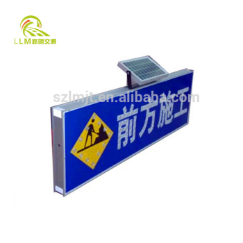 Factory dirctor export solar led traffic warning sign could customized