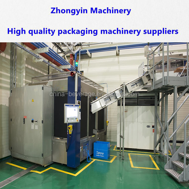 Aseptic cold filling ultra clean complete set non alcoholic malt beverage making/filling factory/workshop line filling s