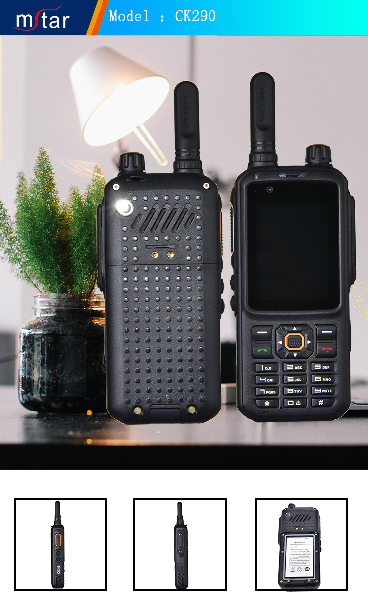 Mstar CK-290 Global Card Intercom Unlimited Distance CDMA Public Network Walkie Talkie 200 mile walkie talkie