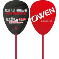 Wholesale promotional cooling plastic round shape chopsticks handle fan