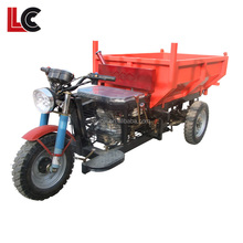 Popular petrol cargo tricycle with hydraulic system / high quality three wheels tricycle for adults with motor