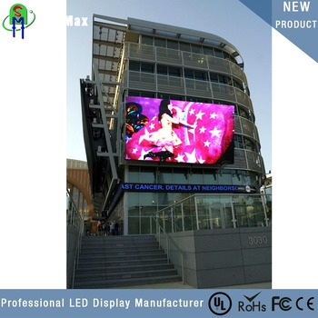 P8 outdoor full color led display/shenzhen led display/led panel