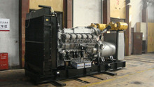 Hot sales 1500 KVA dieselgenerator engine with open type or silent type