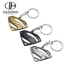 high quality fashion custom 3d logo printed custom metal keychain/custom logo key chain
