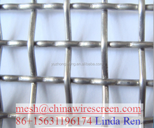 low price high quality stainless steel crimped wire mesh/vibrating screen