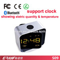 2017 New factory private mould bluetooth speaker with lcd screen alarm clock