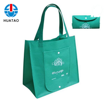 Fugang Cheap Eco Friendly Green Nylon Foldable Shopping Bags With Pouch