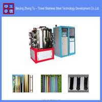 Cheap customized multi color vacuum coating pvd glass bangles coating machine