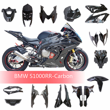 Motorcycle Carbon Fiber Fairing for S1000rr body parts Smooth twill black accessories 2009 2010 2014 2015 2017