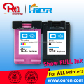 2017 hot selling products for hp122xl Ink cartridges wholesale want to buy stuff from china
