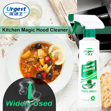 Urgest Heavy Duty Kitchen Cleaner Spray for Hood in Stock