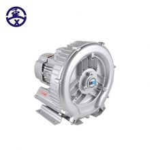 High Suction Air Blower For Car Wash